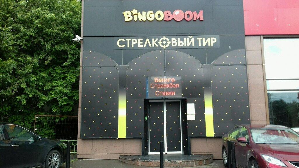 Букмекерская контора м пролетарская москва