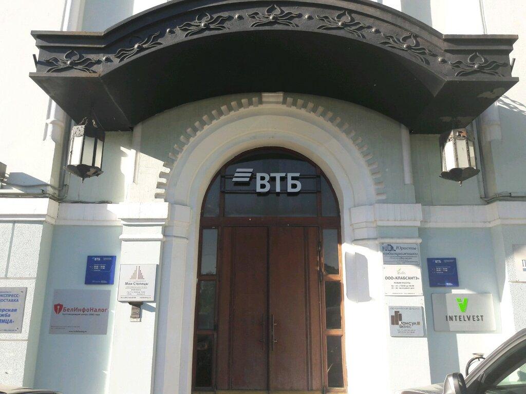 банк втб пао юридический адрес в москве