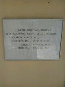 Информация для приема граждан: попасть на прием к судебным приставам москвы можно без предварительной записи в порядке общей очереди в установленные часы.