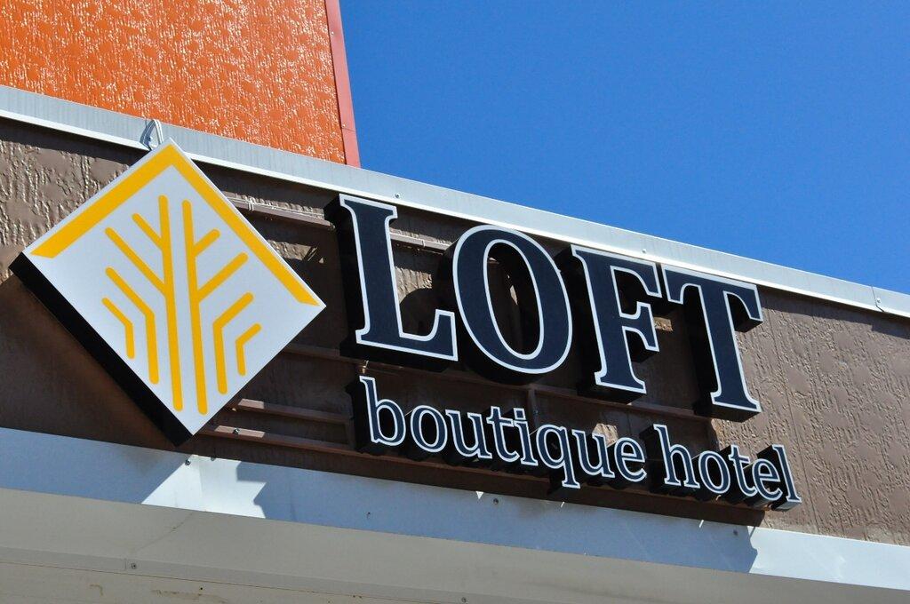 hotel — Loft Boutique Hotel — Korolev, photo 2