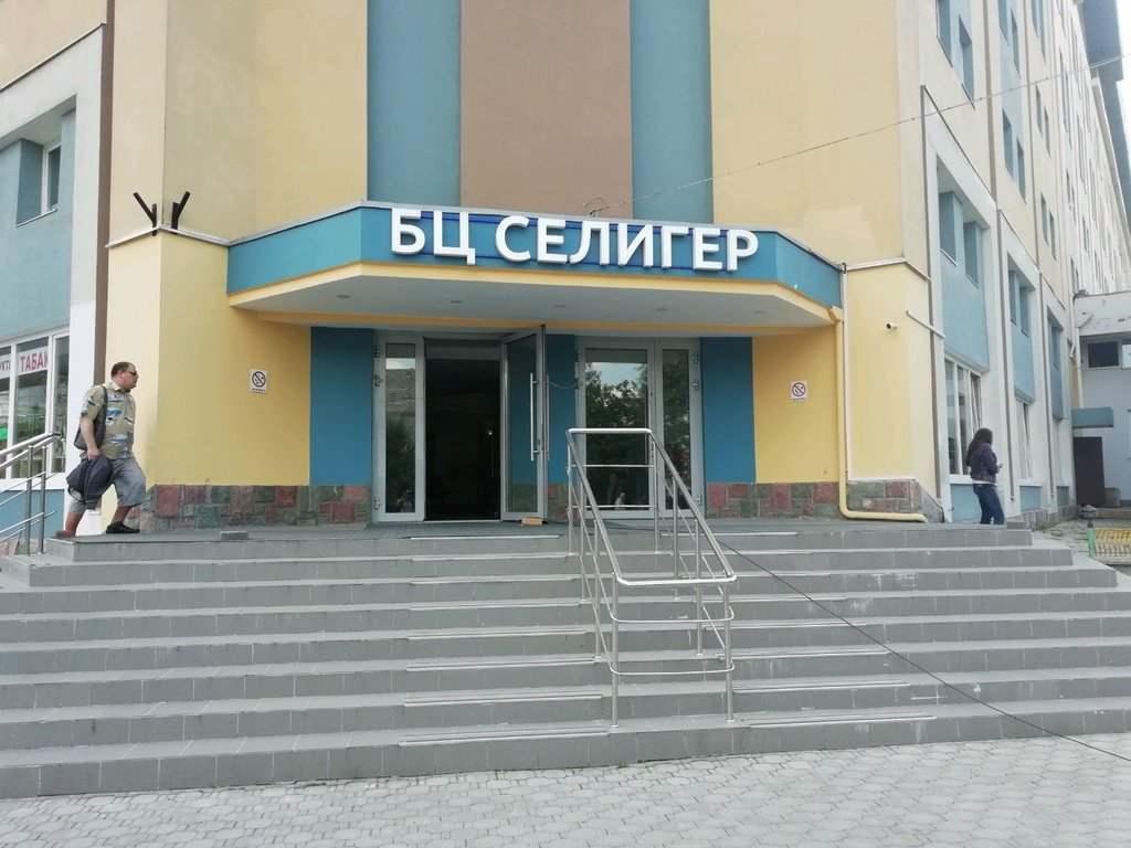 бухгалтерские услуги — 1С БухОбслуживание ФинБизнес — Москва, фото №1