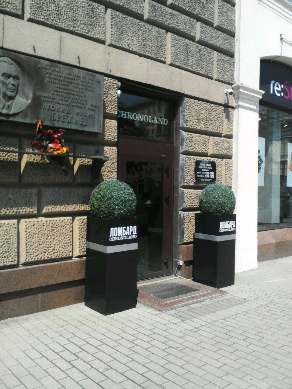 Кутузовском ломбард проспекте на часов часы как прав защита потребителя сдать