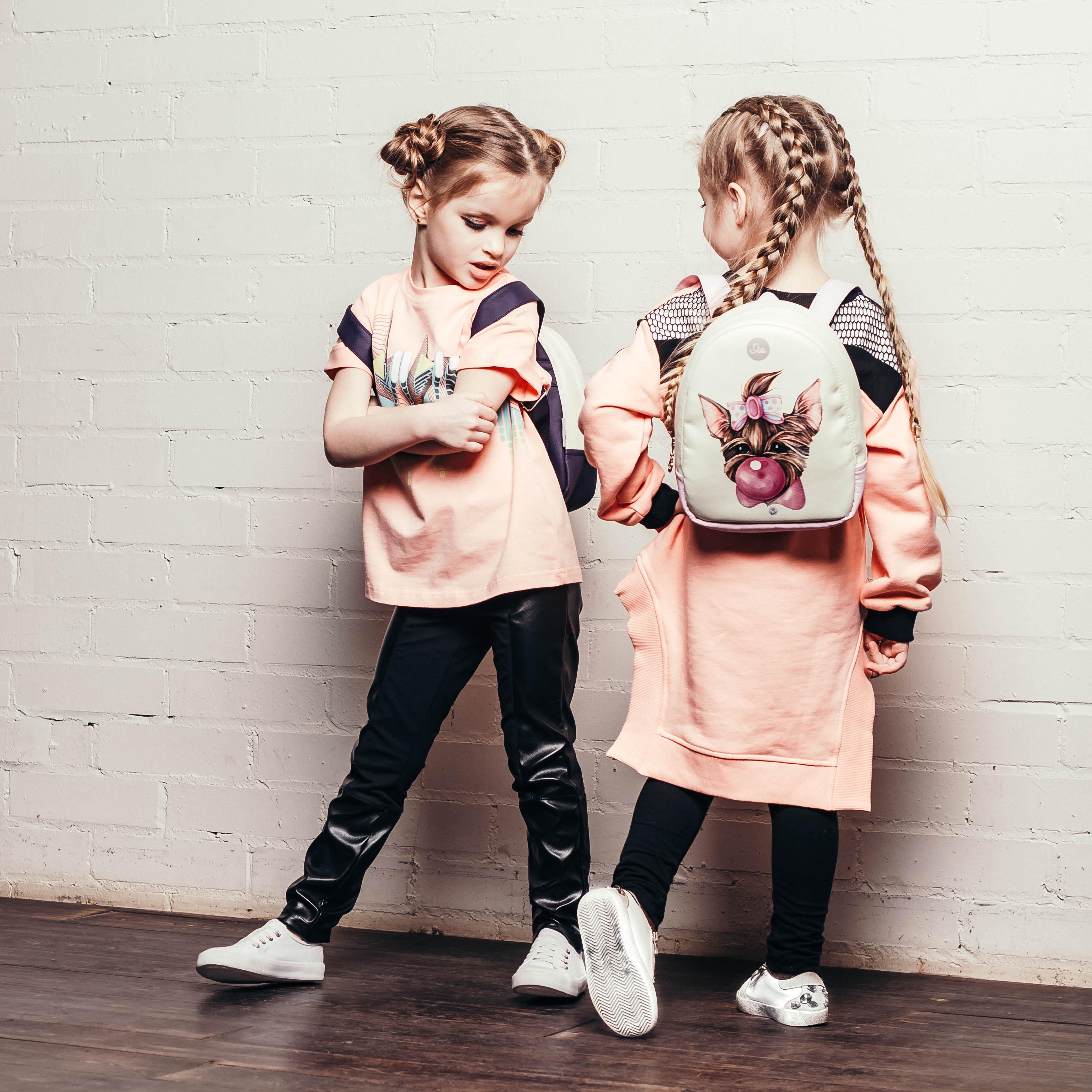 Открытки сестре, картинка с надписью модные детки