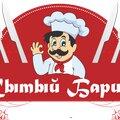 Сытый Барин, Заказ кейтеринга на мероприятия в Ярославле