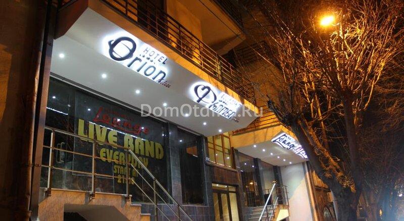 Отель Орион Тбилиси