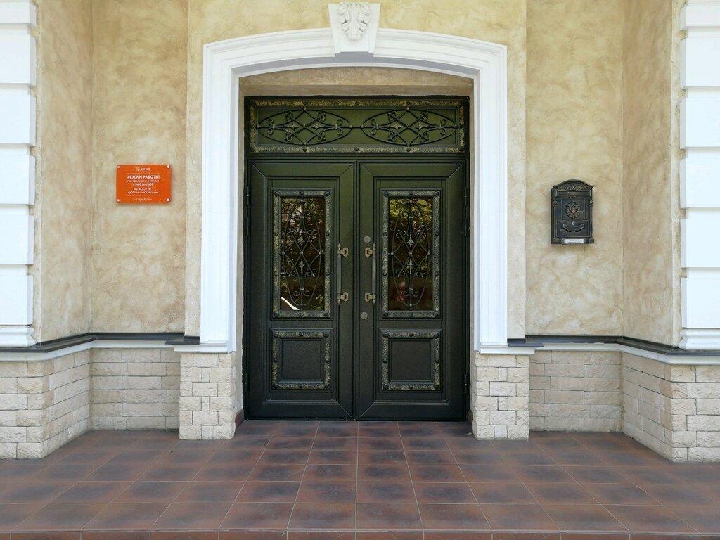 квартиры в новостройках — Строительная компания Семья — Краснодар, фото №1