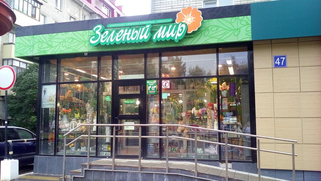 Йошкар ола заказ цветов интернет магазин, театр цветов екатеринбург