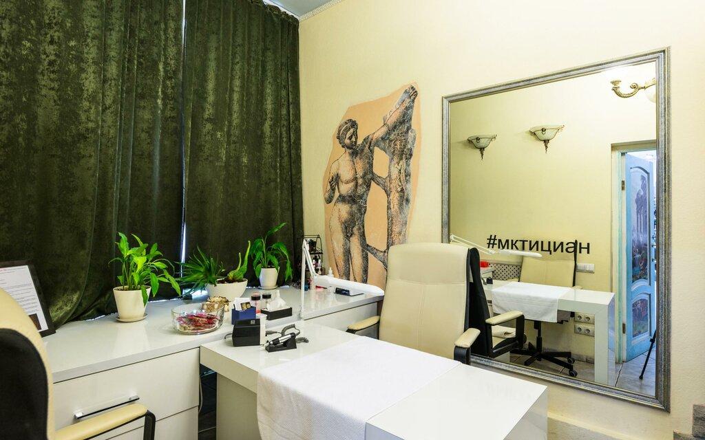 салон красоты — Салон красоты Тициан — Санкт-Петербург, фото №9