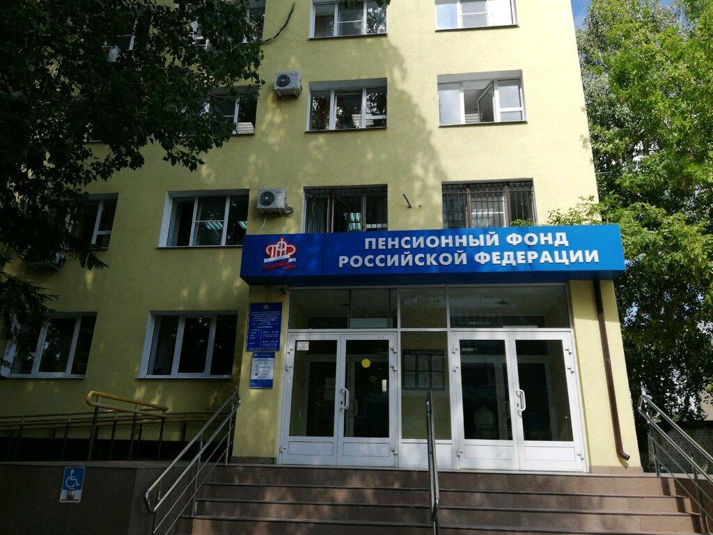 Личный кабинет пенсионный фонд кировского района саратова минимальная выслуга для пенсии в вс рф