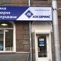 АСК Сервис_завод окон, Остекление балконов и лоджий в Новосибирской области