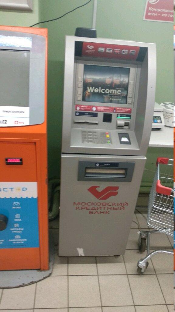 ближайший банкомат московского кредитного банка микрозаймы в балабаново адреса
