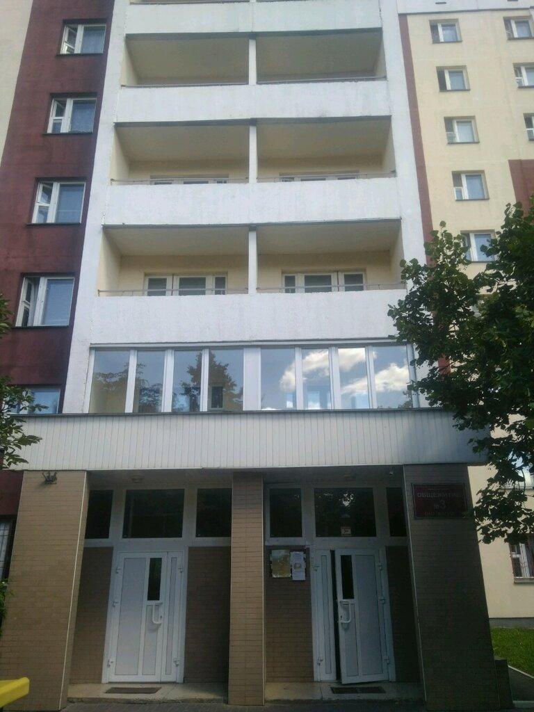 общежитие — Мапид — Минск, фото №2