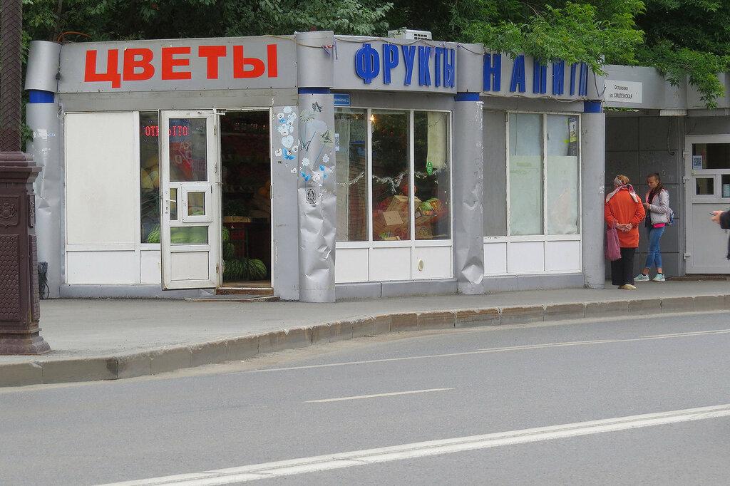 Магазин Цветов Тюмень Адреса