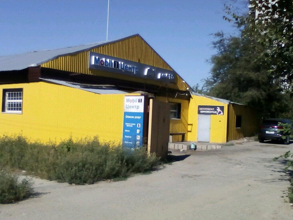 автосервис, автотехцентр — ProСТО — Волгоград, фото №1