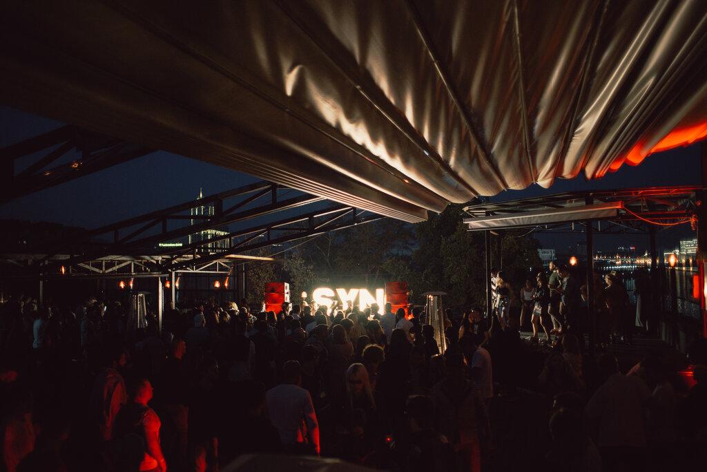 Фантомас клуб москва официальный сайт форум о ночных клубах