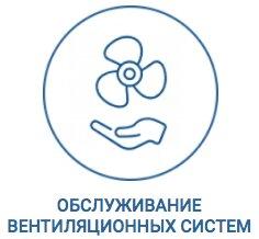 ремонт климатических систем — СЦ Климат — Екатеринбург, фото №2
