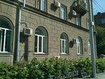 Фото 1 Новосибирская теплосетевая компания