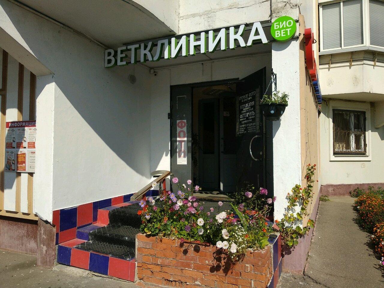 Фотосалоны города магнитогорска памятник