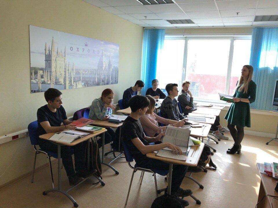 курсы иностранных языков — Оксфорд образовательный лингвистический центр — Новосибирск, фото №2