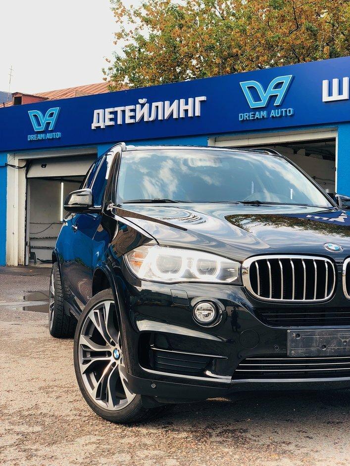 Автосалон dream car москва деньги под залог птс в бердске