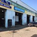 Автосервис Берег, Ремонт трансмиссии авто в Городском округе Стерлитамак