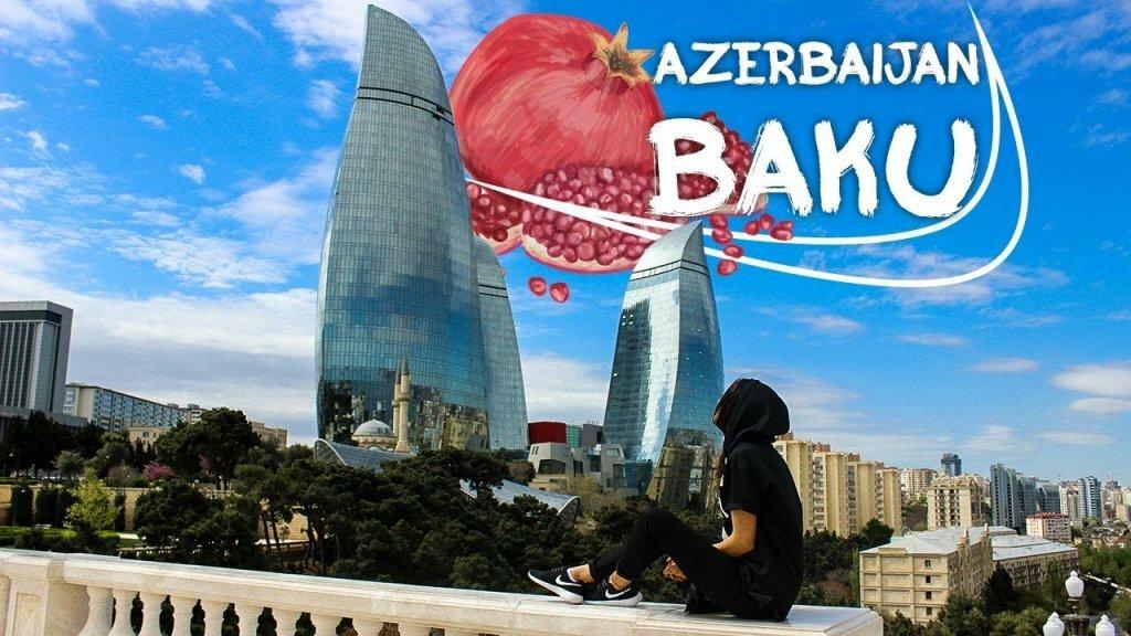 Баку картинки с надписями