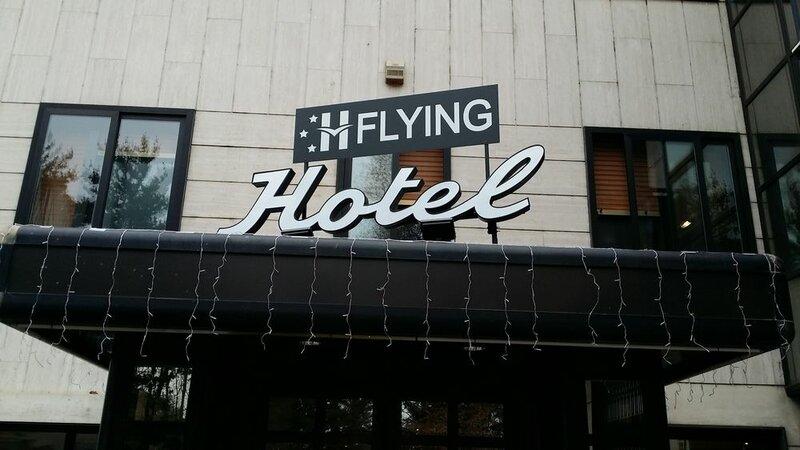 Flying Hotel