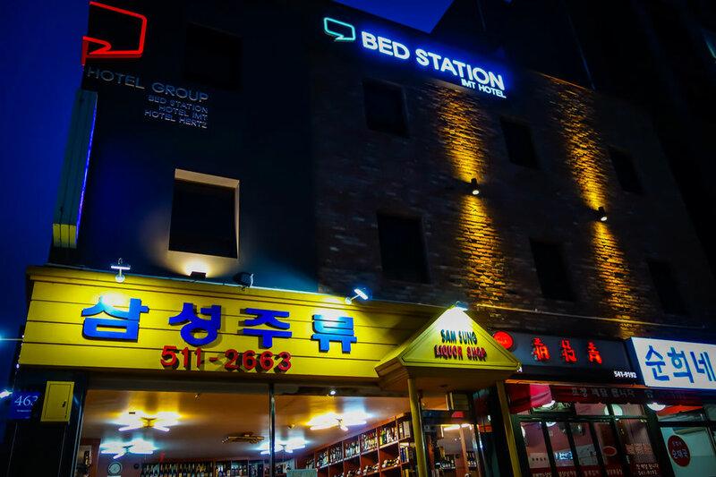 Samsung Bed Station