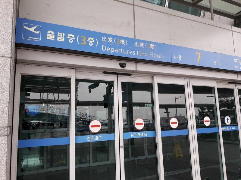 Hotel Seattle Incheon Airport