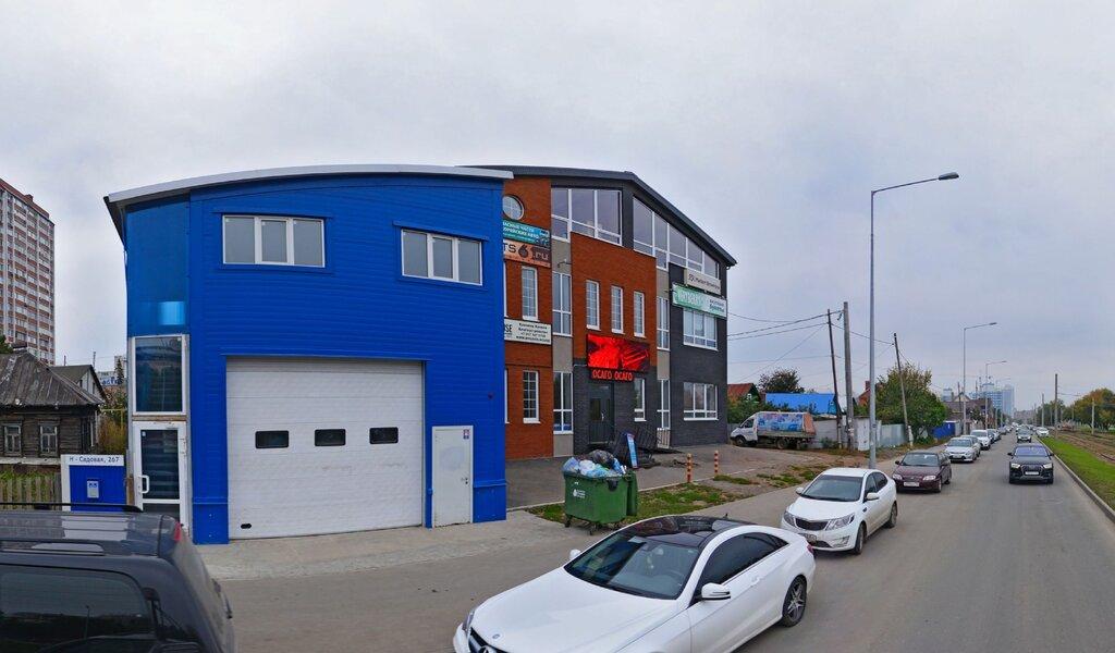 Панорама магазин автозапчастей и автотоваров — Parts63 — Самара, фото №1