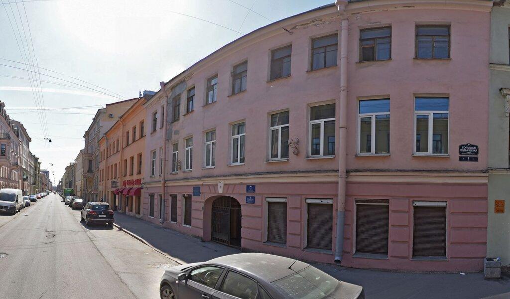 Панорама ветеринарная клиника — Ветеринарная станция Адмиралтейского района — Санкт-Петербург, фото №1