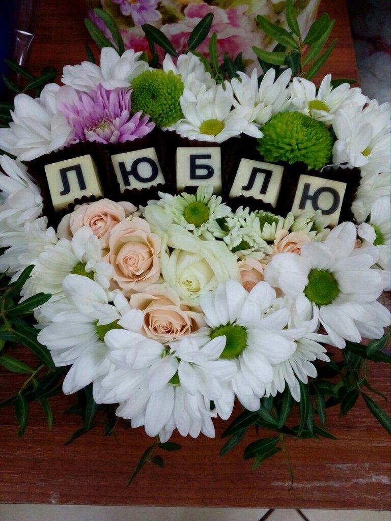 Купить цветы, доставка цветов по балаково
