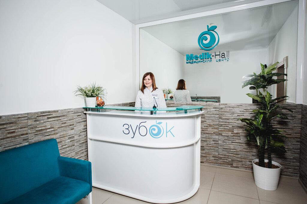 стоматологическая клиника — Зубок — Москва, фото №1