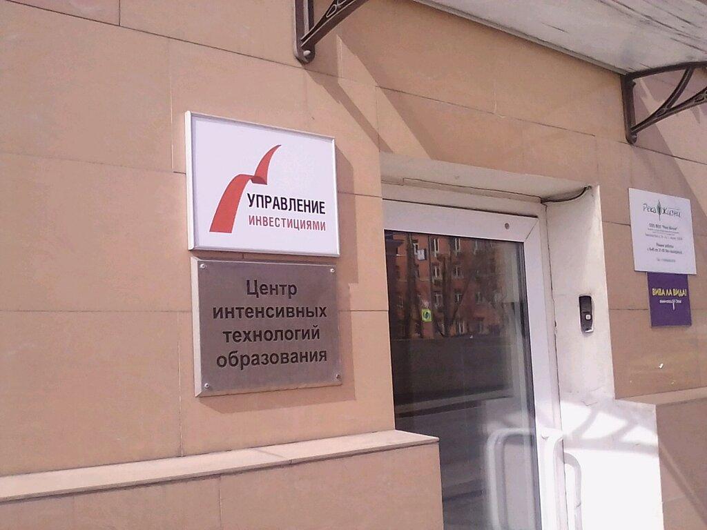 юридические услуги — Юридическая фирма Манаенков и партнеры — Москва, фото №2