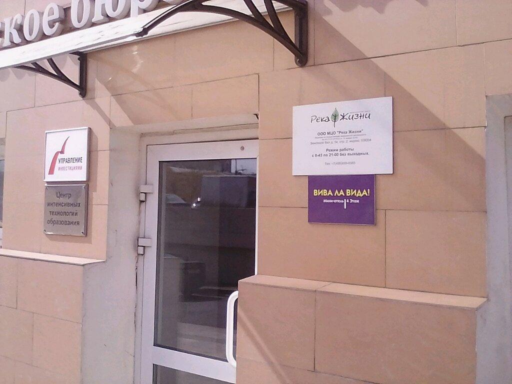юридические услуги — Юридическая фирма Манаенков и партнеры — Москва, фото №1