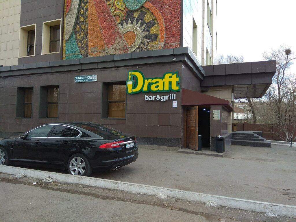 бар, паб — Draft — Нур-Султан (Астана), фото №3