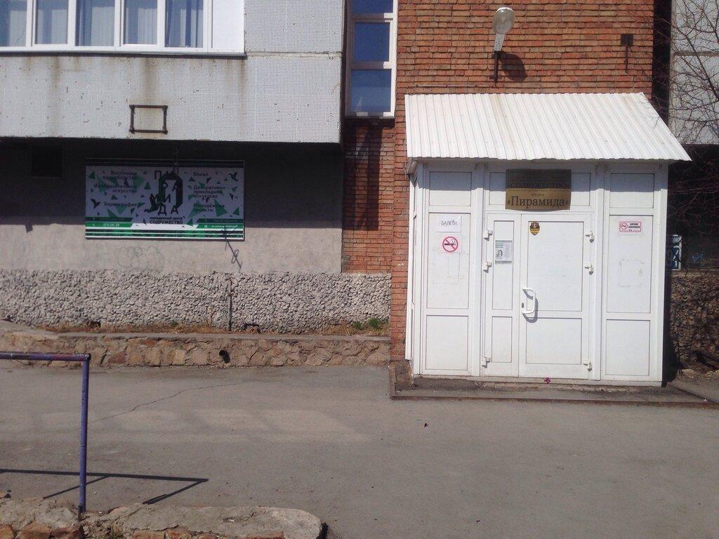 овчинникова клуб зозо новосибирск фото добавляем