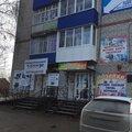 Флагман, Услуги компьютерных мастеров и IT-специалистов в Кунгуре