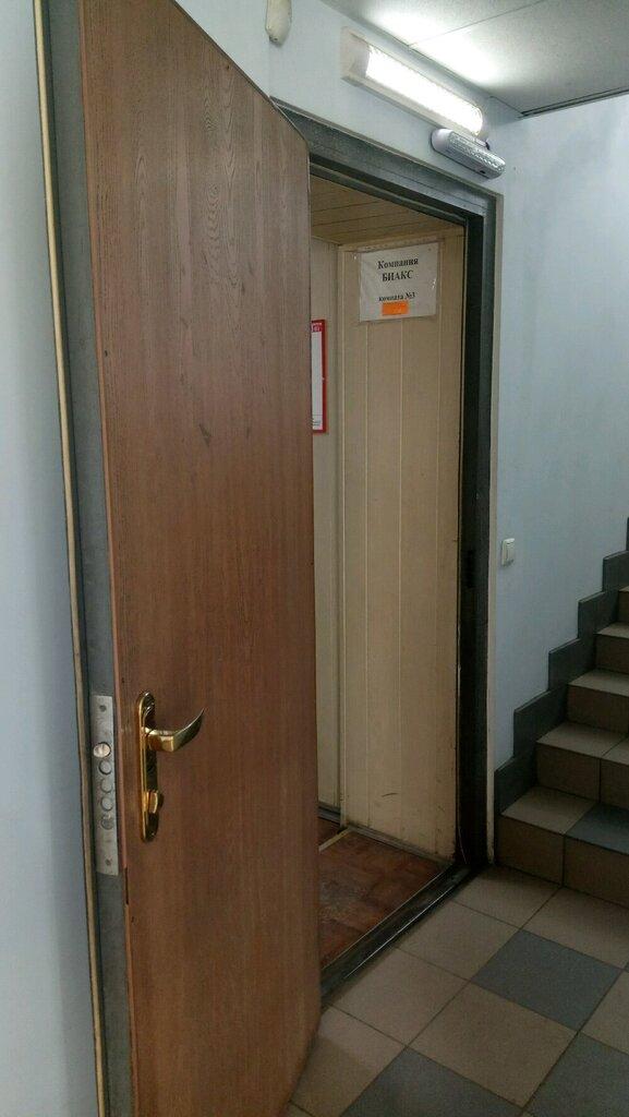 контрольно-измерительные приборы — Биакс — Нижний Новгород, фото №2