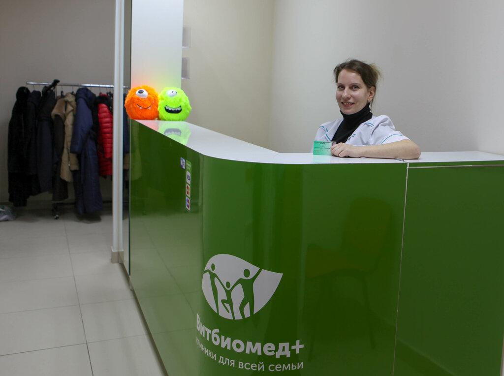 медцентр, клиника — Витбиомед+ — Москва, фото №2