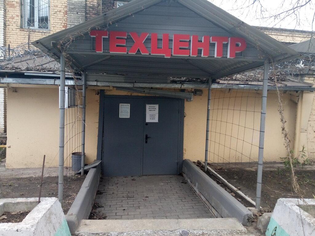 автосервис, автотехцентр — MasterHof — Москва, фото №1