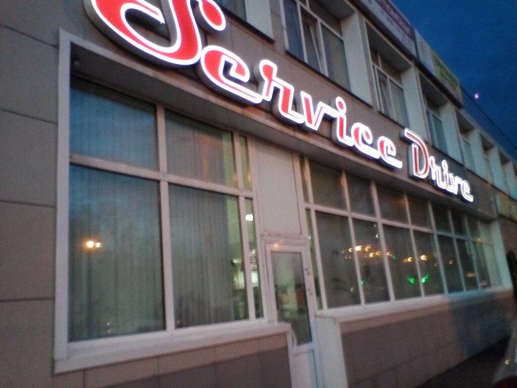 автосервис, автотехцентр — Сервис-Драйв — Домодедово, фото №3
