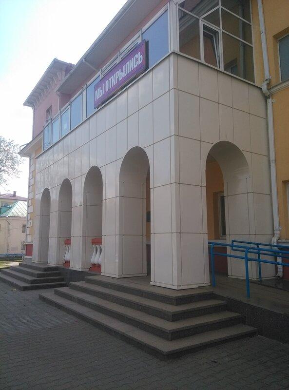 Санаторно-оздоровительный комплекс Трактор