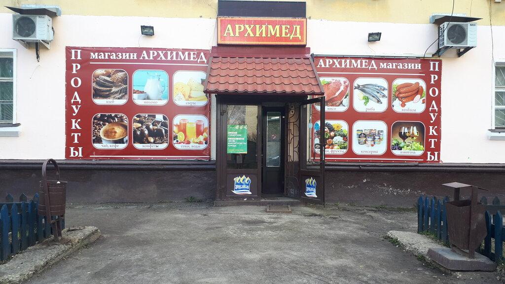 Архимед Магазин Ярославль Официальный Сайт