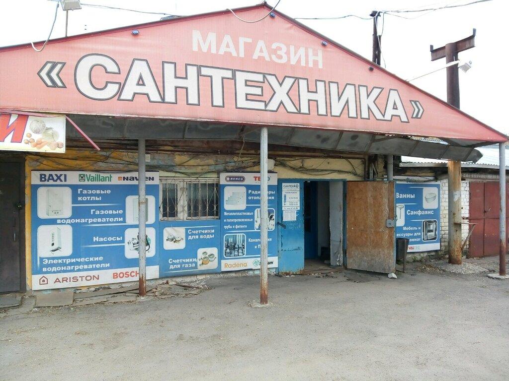 Сантех40 Магазин Сантехники Калуга