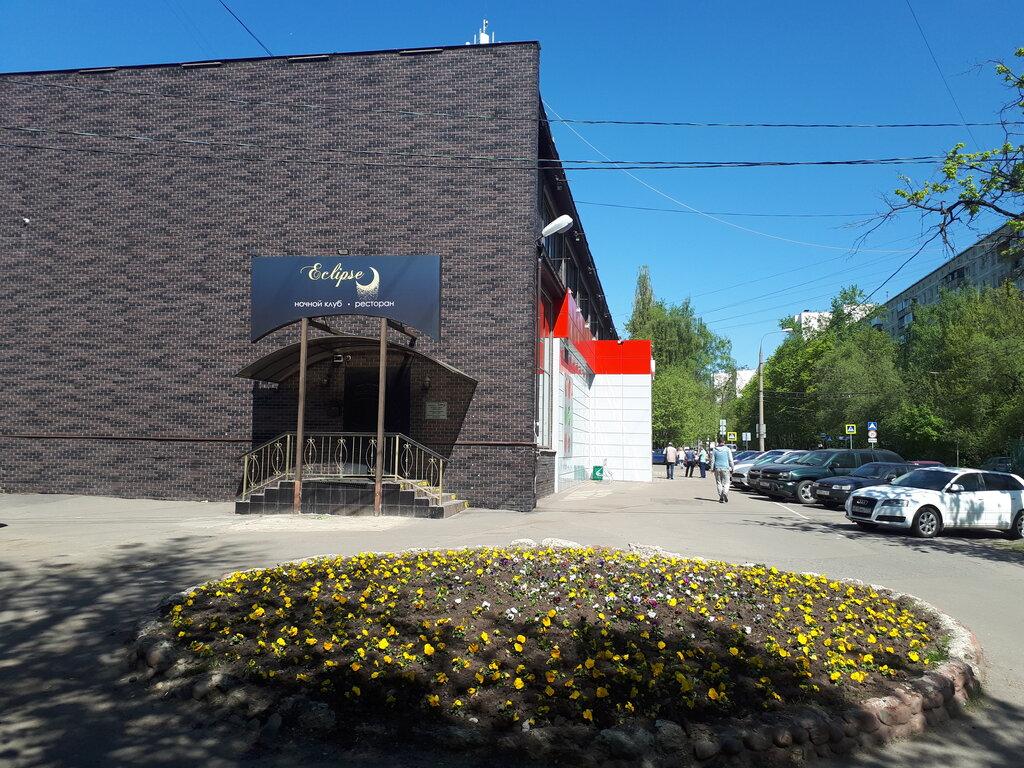 эклипс клуб москва 15 парковая