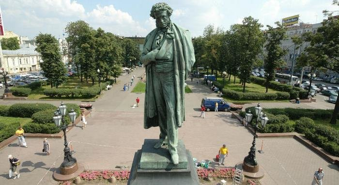 достопримечательность — Пушкинская площадь — Москва, фото №2
