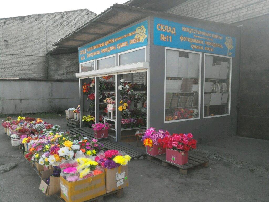 Интернет-магазин цветов в калининграде, цветы оптом