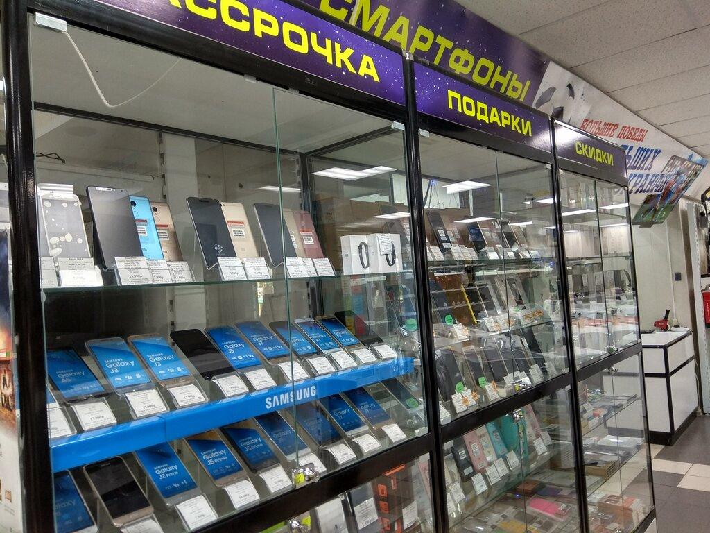Магазин Вега Дзержинск Каталог Товаров И Цены