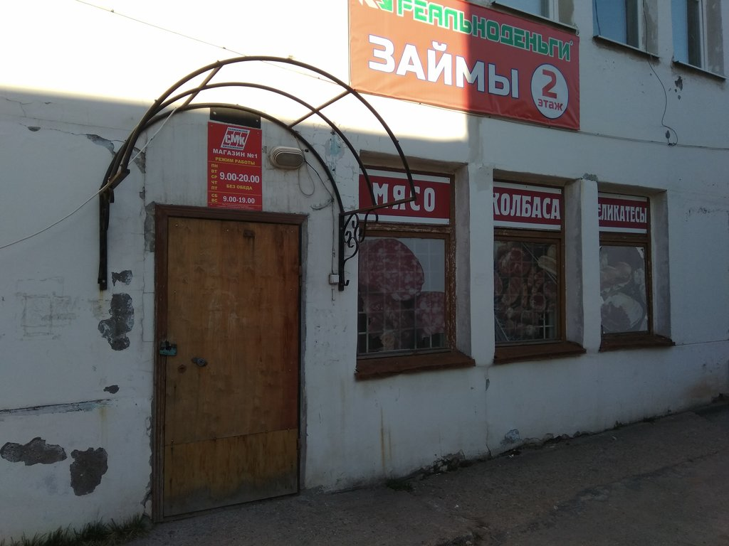 адреса займов в городе соликамске низшее положение в древней индии занимала варна